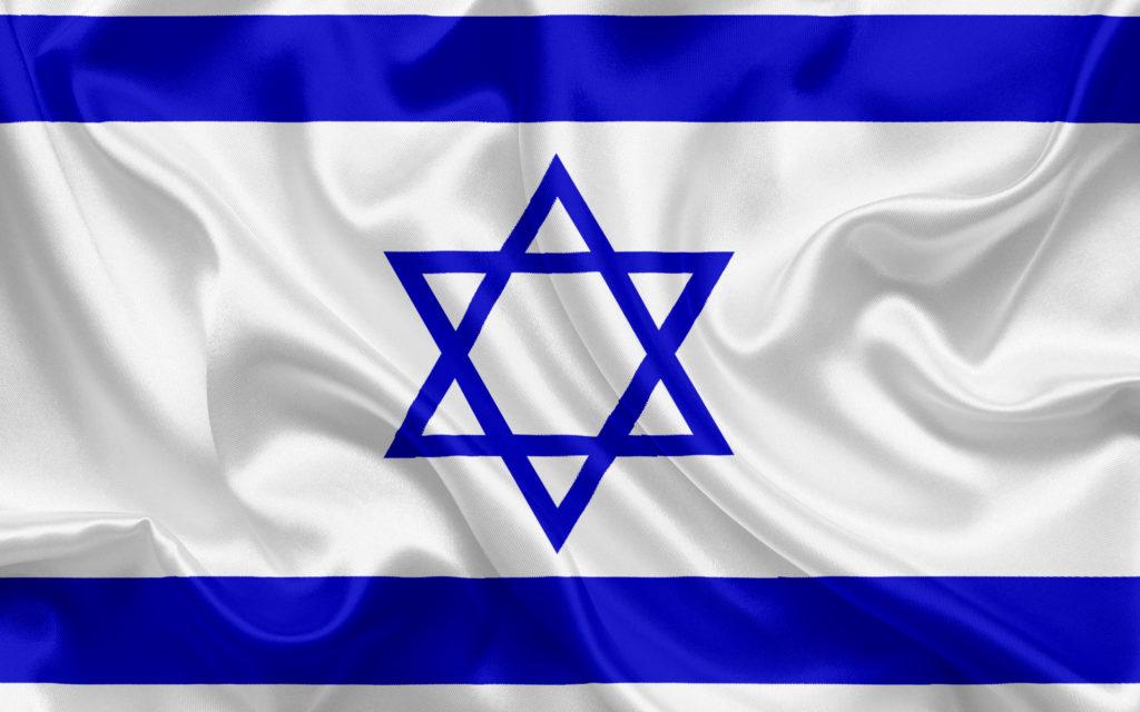 картинки с израильским флагом мне